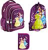 Школьный набор Kite (рюкзак школьный, сумка и пенал) Princess