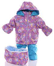 Детский костюм-тройка (конверт+курточка+полукомбинезон) сиреневый треугольник