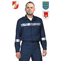 Полевая рубаха/китель огнестойкого костюма пожарного Pfeifer ADAS® blau antistat. Австрия, оригинал.
