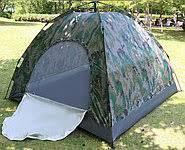 Палатка 4-х местная-Автомат 2-2 метра