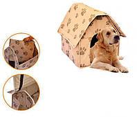 Домик для собак и кошек Portable Dog House Будка складная