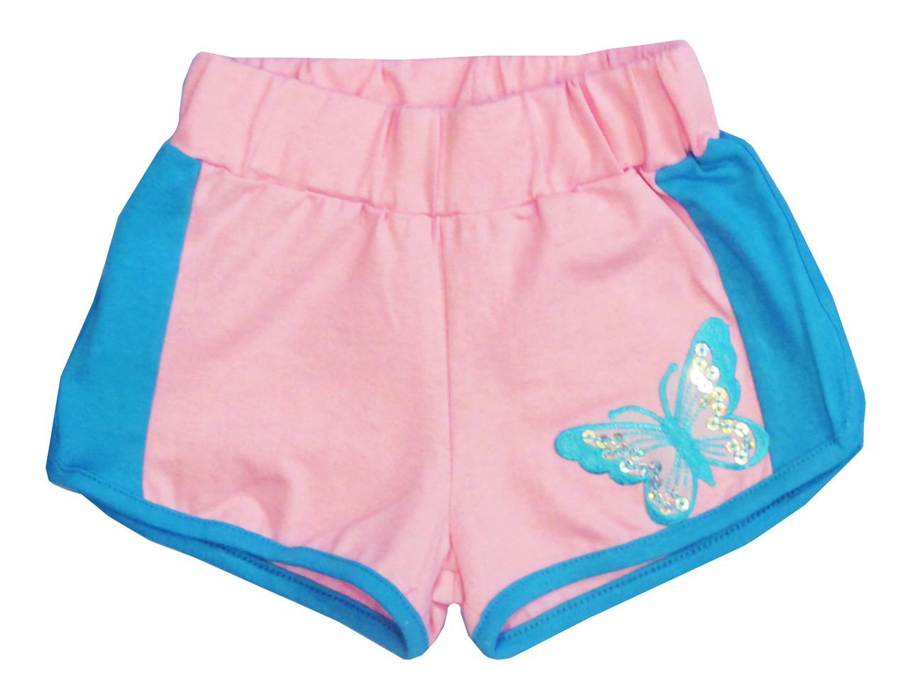 """Шорты для девочки """"Бабочка"""", рост 98, цвет: розовый"""