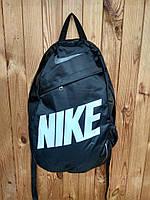 Стильный городской спортивный рюкзак NIKE, цвет черный с желтой надписью найк, школьный, портфель, 25 литров,  Белая надпись Nike