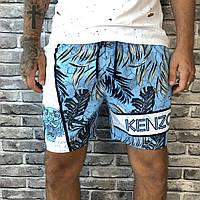 Молодежные Мужские Шорты Бриджи Kenzo синие Топ Качество Брендовые Модные Кензо реплика