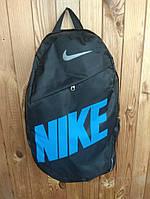 Стильный городской спортивный рюкзак NIKE, цвет черный с желтой надписью найк, школьный, портфель, 25 литров,  Синяя надпись Nike