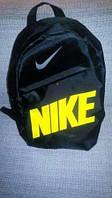 Стильный городской спортивный рюкзак NIKE, цвет черный с желтой надписью найк, школьный, портфель, 25 литров,  Желтая надпись найк