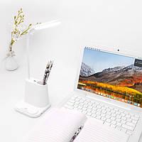 Подставка для канцелярии белая с встроенной Led лампой - 152809