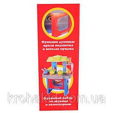 Детская игровая Кухня 008-26 синяя  (со световыми и звуковыми эффектами) раз. 63-41,5-27 см., фото 3
