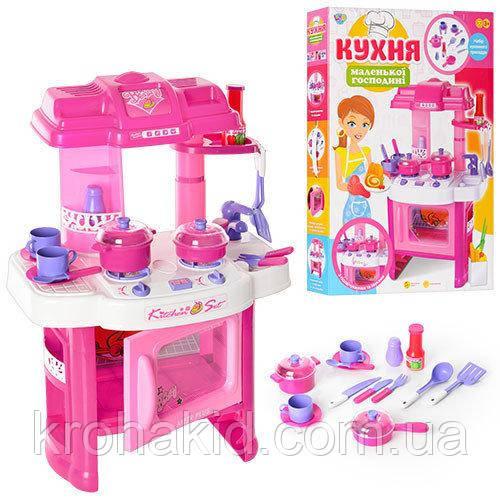 Игровая детская кухня розовая 008-26 - с подсветкой и музыкой (15 предметов)