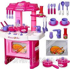Игровая детская кухня розовая 008-26 - с подсветкой и музыкой (15 предметов), фото 2