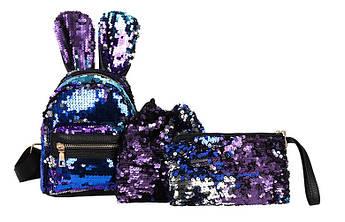 Рюкзак детский женский в наборе 3 в 1 мини