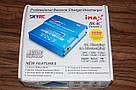 Зарядний пристрій Imax B6AC v2 SK-100008 SkyRC, фото 3