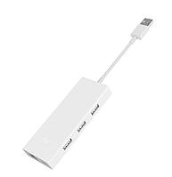 Переходник Xiaomi USB 3.0 Hub с Gigabit Ethernet Multi-Adapter ZJQ03TM