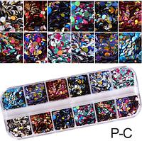 Набор конфетти 12 цветов Full Beauty P-C