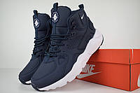 Мужские зимние кроссовки Nike air Huarache Winter на ТЕРМО Подкладке 1В1 Как Оригинал Хуарачи Ультра ААА+