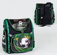 Каркасный рюкзак для школьников Футбол с ортопедической спинкой