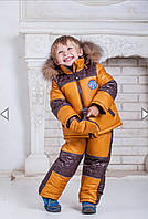 Комбинезон зимний для мальчика Бомбёр