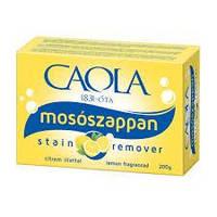 Мыло Caola для стирки белых и цветных тканей, хлопка тканей вручную.