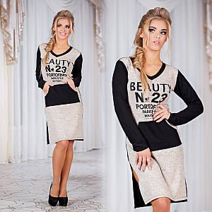 """Стильное женское платье средней длины """"BEAUTY №23"""" в расцветках (DG-3024)"""
