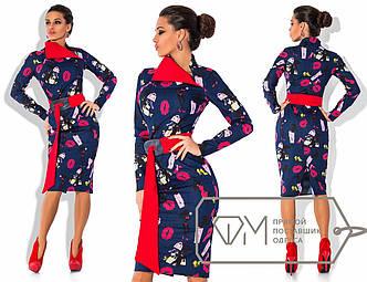 """Стильное женское платье средней длины """"Tokyo Clothing"""" (287-882)"""