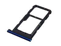 Лоток для сим карты и карты памяти для Huawei P Smart Plus (INE-LX1), синий