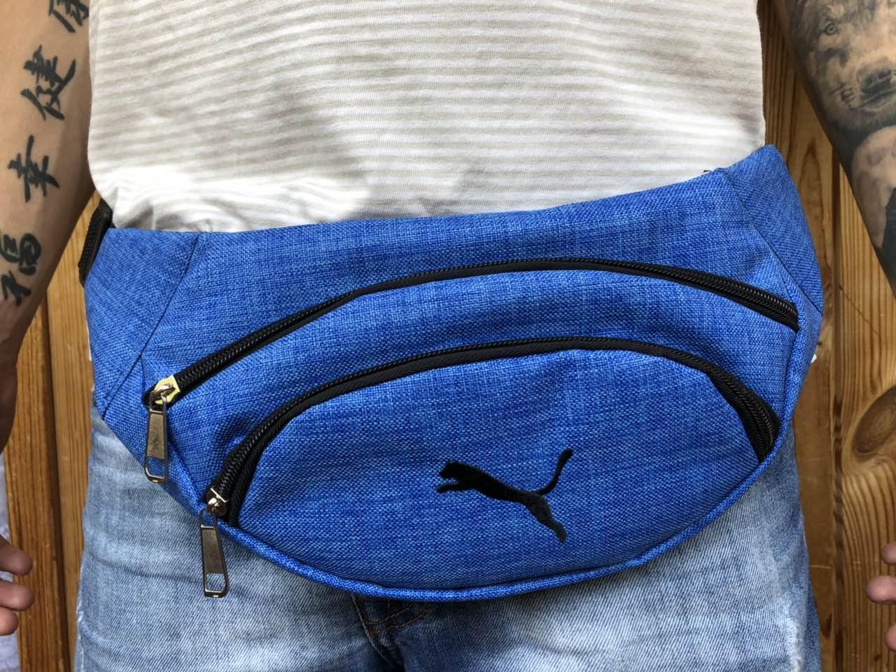 Поясная сумка синяя в стиле Puma 2 отделения (Бананка), из мессенджер pvc, банан, трендовая сумка