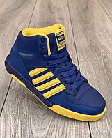 Кроссовки подростковые (Кожа) 8 пар в ящике синего цвета 37-41, фото 1