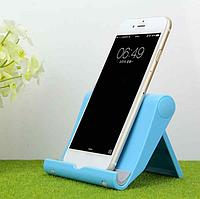 Holder Универсальный для смартфона и планшета Держатель складной регулируемый для телефона настольный Голубой