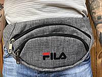 Поясная сумка серая в стиле Fila 2 отделения (Бананка), из мессенджер pvc, банан, трендовая сумка