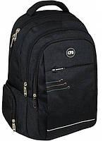 Рюкзак молодежный мужской ортопедический CFS, фото 1