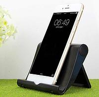 Holder Универсальный для смартфона и планшета Держатель складной регулируемый для телефона настольный Черный