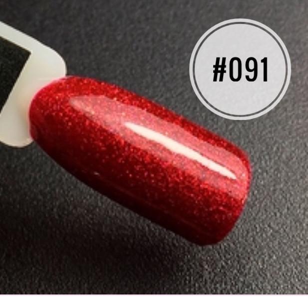 Гель лак Profi nails # 91