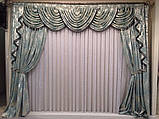Пошиття штор на тасьмі, 50 грн за погонний метр полотна, фото 3