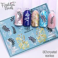 Декор Слайдер-дизайн для ногтей - наклейки веточки