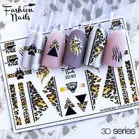 Декор Слайдер-дизайн для ногтей - наклейки лапы леопарда