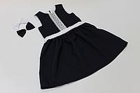 Платье - сарафан в школу
