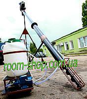 Шнековый погрузчик (транспортер) диаметром 110 мм на 4 метра, с протравителем семян