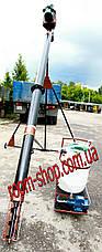 Шнековый погрузчик (транспортер) диаметром 110 мм на 4 метра, с протравителем семян, фото 3