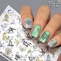 Слайдер-дизайн Fashion nails - наклейка на ногти - геометрия