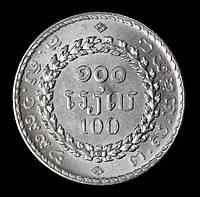 Монета Камбоджи 100 риелей 1994 г.