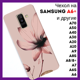 Чехол на Samsung Galaxy A6 Plus 2018 Blossom