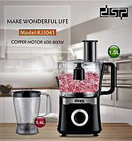 Кухонный комбайн DSP KJ3041 4 в 1 600Вт-800Вт 220В 50Гц