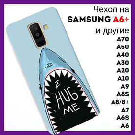 Чехол на Samsung Galaxy A6 Plus 2018 Hug Me