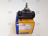 Рабочий тормозной цилиндр на Daewoo Lanos Nexia Espero Пр-во Metelli.