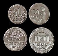 Набор монет Узбекистана 50, 100, 200, 500 сум 2018 г. ( 4 шт. )