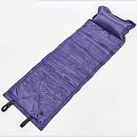 Коврик самонадувающийся с подушкой синий TY-0559