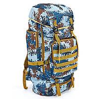 Рюкзак туристический V-50л RECORD бескаркасный синий пиксель TY-096