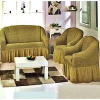 Чехол на диван и 2 кресла, горчичный, Турция