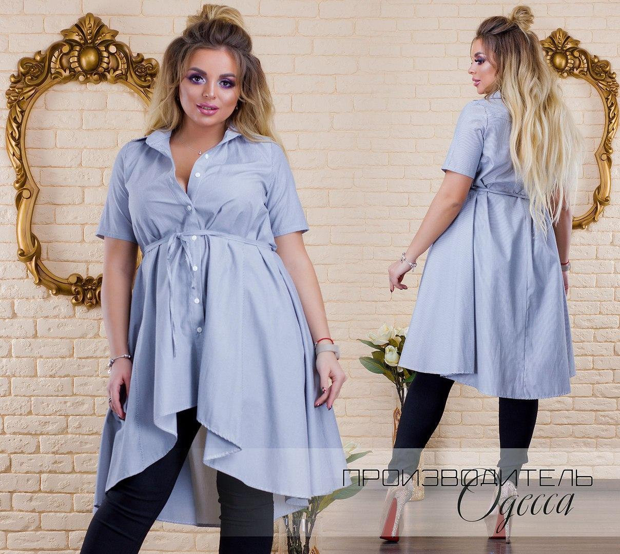 2632c3a68680 Женская удлиненная рубашка-туника на пуговицах. Размер 48-62