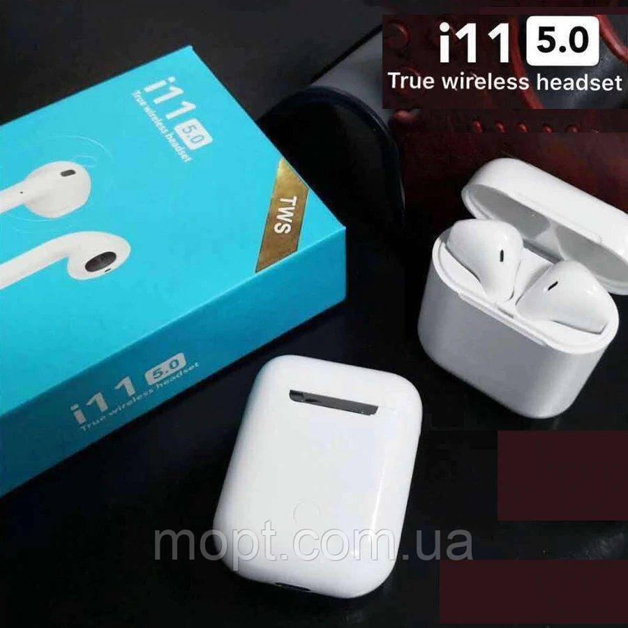 Беспроводные сенсорные наушники i11-TWS Bluetooth v5.0 c боксом для зарядки + ПОДАРОК